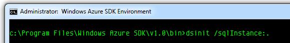 01. dsinit.exe Command Line Arguments